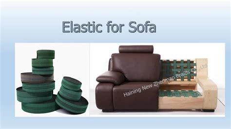 webbing sofa strong sofa furniture accessories elastic webbing band