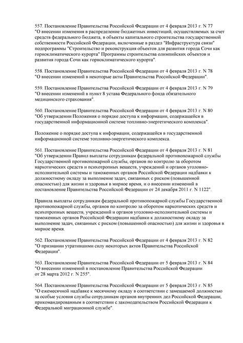 Harrison Bergeron Essay by Harrison Bergeron Mla Citation Original Content