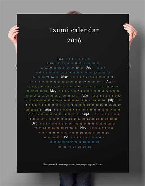 25 best new year 2016 wall desk calendar designs for inspiration dsgns calendars single page photo calendar 25 best new year 2016 wall desk calendar designs for inspiration