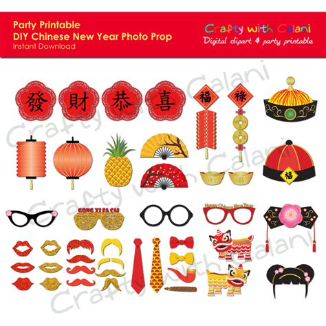 Free Printable Chinese New Year Photo Booth Props | chinese new year photo booth prop instant download party