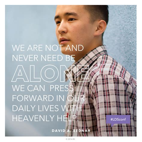 David Meme - we are not alone
