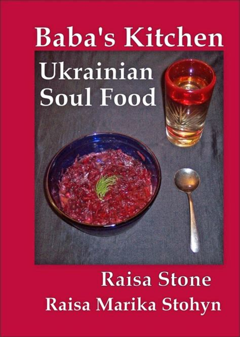 Baba S Kitchen by Ukrainian Heritage Alive And Well In Baba S Kitchen