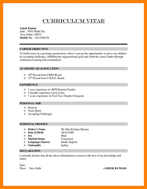 How To Do A Resume Template by 5 How To Write A Simple C V Riobrazil