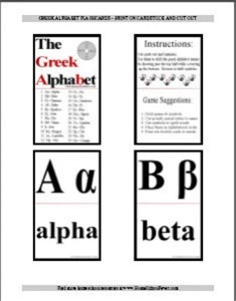 printable greek alphabet flash cards pinterest discover and save creative ideas