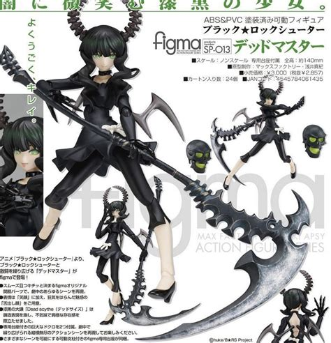 New Max Factory Figma Sp 013 Dead Master Black Rock Shooter Brs max factory figma sp 013 dead master toywiz and garden