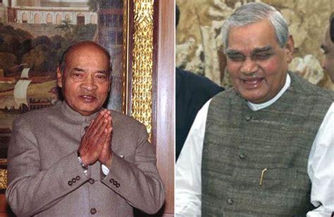 Narasimha Rao Cabinet by Atal Bihari Vajpayee Cabinet Ministers Scandlecandle