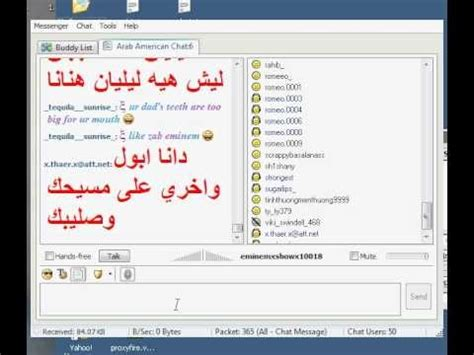 arabic chat rooms pin by subir paira on ghost rider