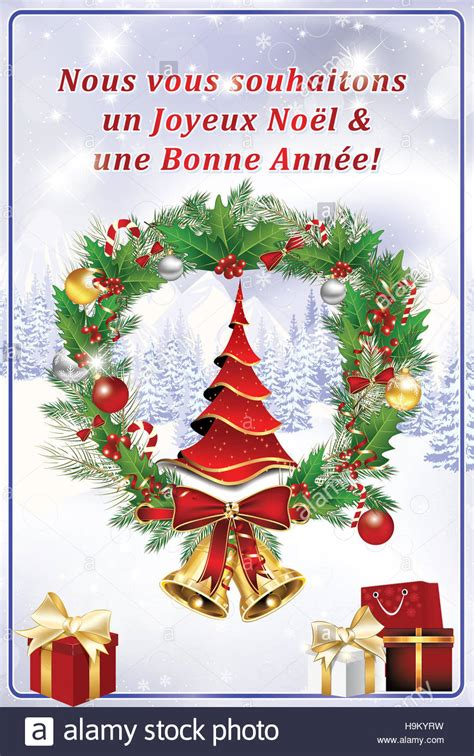 Modèle De Lettre Pour Voeux Nouvel An Carte De Voeux Pour Le Nouvel An Nous Vous Souhaitons Un