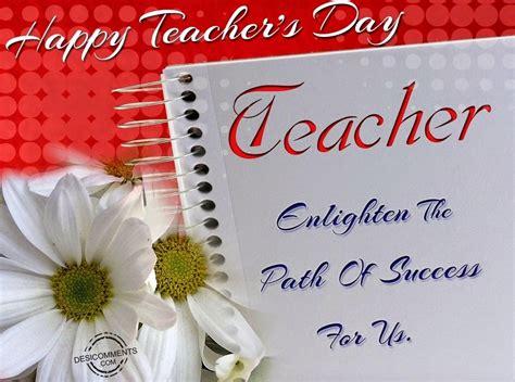 teachers day teachers day card 2014 www pixshark com images