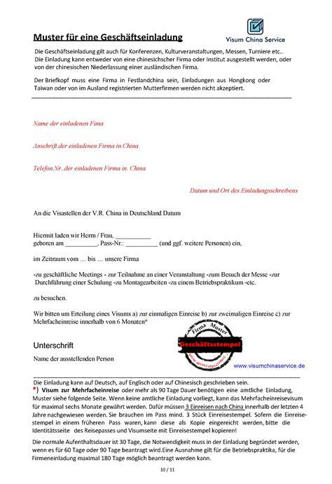 Musterbrief Einladungsschreiben Visum Visum Russland Einladung Epagini Info