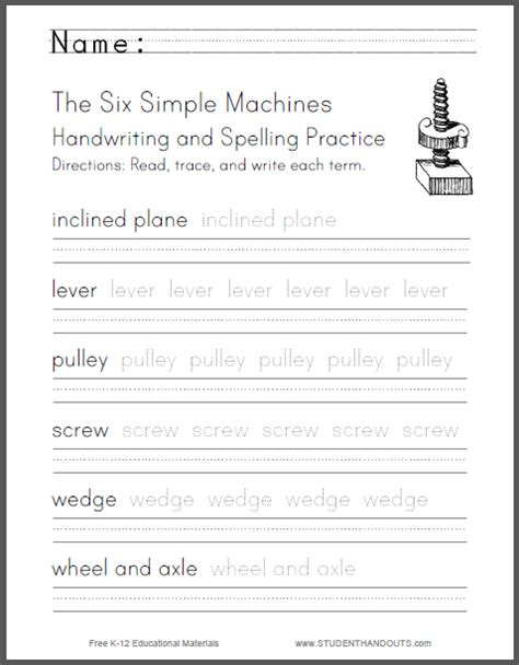 6 Simple Machines Worksheet by The Six Simple Machines Are The 1 Inclined Plane 2
