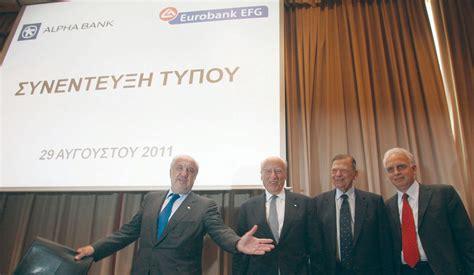 alpha bank deutschland alpha bank eurobank to merge