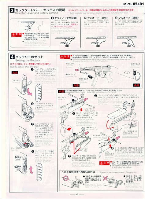 Terrassenüberdachung 4 X 5 M by Tokyo Marui Mp5 A4 A5 Manual