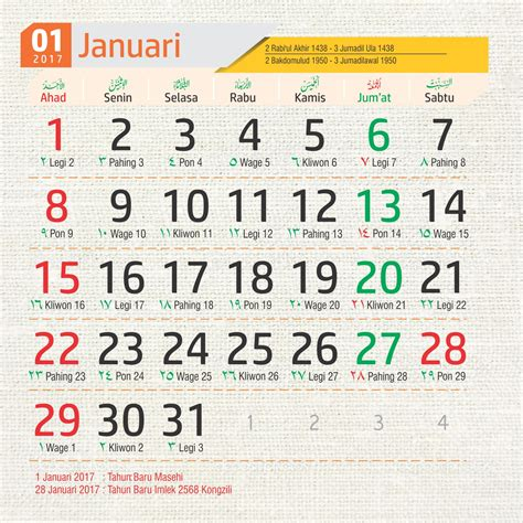 desain kalender 2018 vector template kalender 2017 photoshop corel adobe illustrator