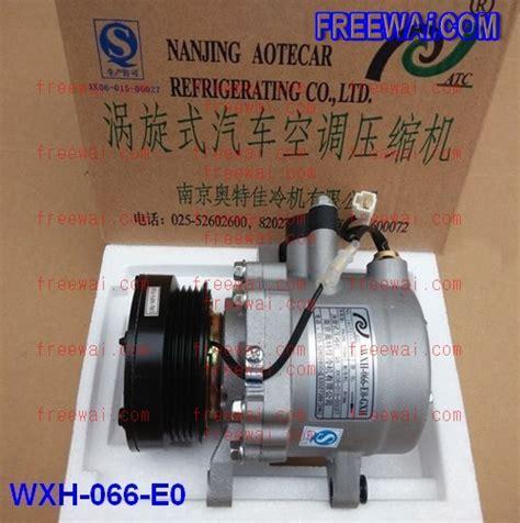 Kompresor Ac Chery Qq A C Compressor For Chery Qq Qq3 With Sqr371 Sqr372 Sqr472 Engine Genuine Chery Qq Qq3 Sqr472 1