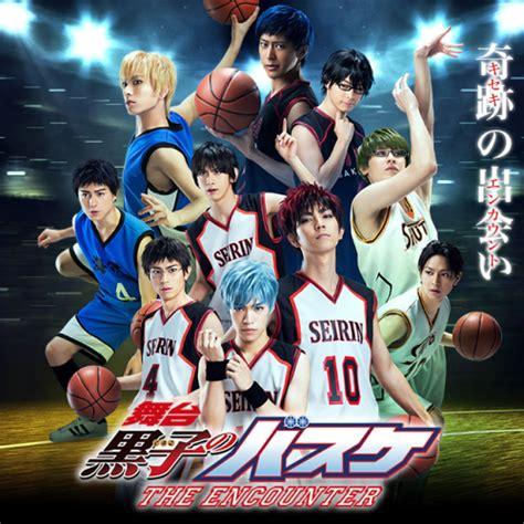 Komik Ill Basketball Indonesia Dan Jepang Kuroko No Basuke Live Bluray Subtitle
