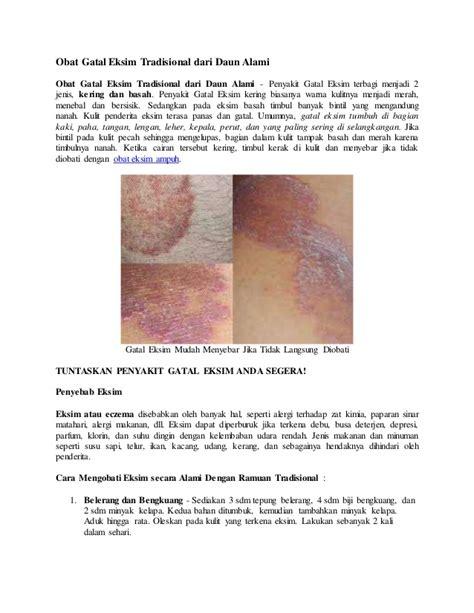 Obat Tradisional Penyakit Gatal Eksim obat gatal eksim tradisional dari daun alami