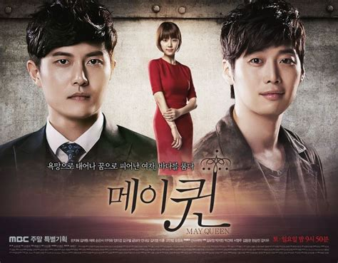 film korea queen game 187 may queen 187 korean drama