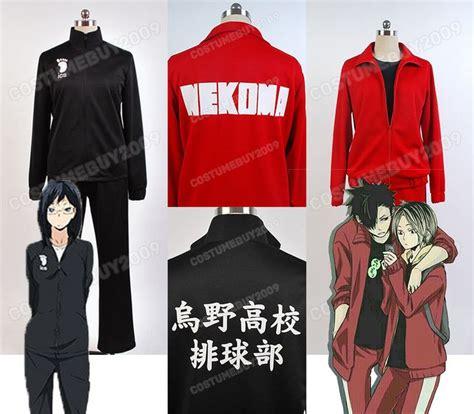 Hoodie Haikyu Karasuno details about haikyu karasuno nekoma high jersey costume haikyuu