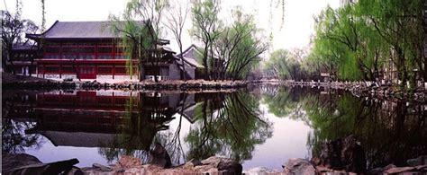 Of Beijing International Mba Bimba by Peking Bimba Part Time Mba Www Whichmba Net