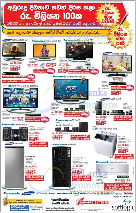 Panasonic Hair Dryer Price In Sri Lanka panasonic led 32 tv jan 2016 sri lanka promotions
