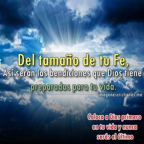 imagenes en ingles de bendiciones del tamano de tu fe seran tus bendiciones imagenes