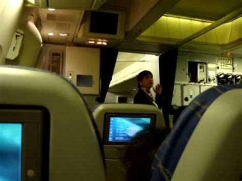 Cabin Check by Cabin Check On Philippine Airlines Pr 102