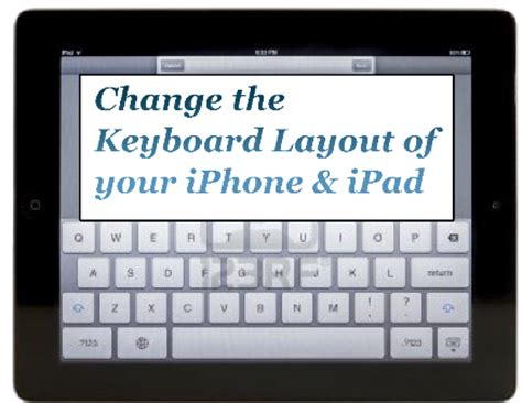 keyboard layout change event how to easily change the keyboard layout on iphone ipad