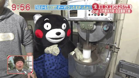 format gif download kumamon gif find share on giphy