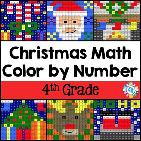 math color by number 4th grade 4 gains