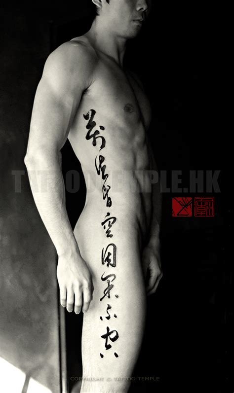 minimalist tattoo hong kong joey pang inked magazine part 13