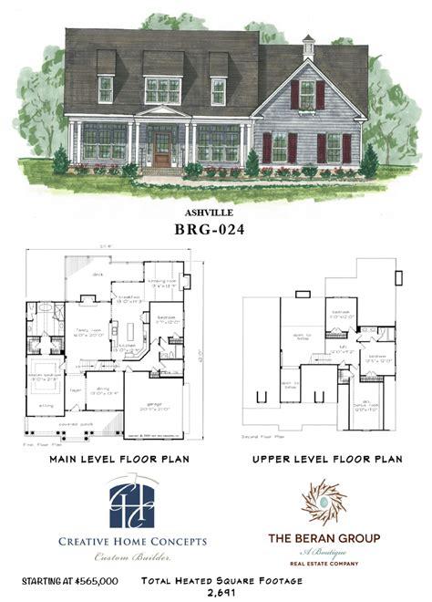 home floor plans richmond va 100 home floor plans richmond va modular ranch