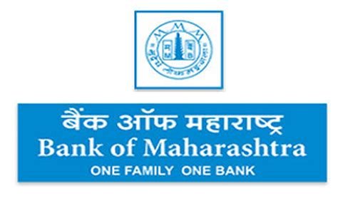 Letterhead Of Bank Of Maharashtra Bank Of Maharashtra Rbi Initiates Prompt Corrective Against Bank Of Maharashtra