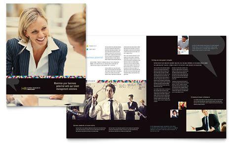 human resource management brochure template design