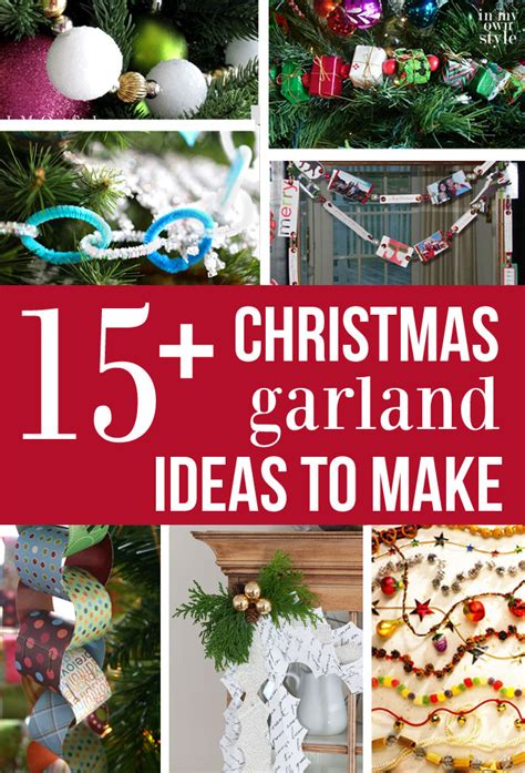 how to hang garland on christmas tree how to make hang tree garland in my own style