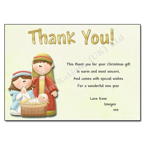 away in a manger thank you note