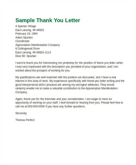 thank you letter wording sle thank you letter after non profit organization 28 images
