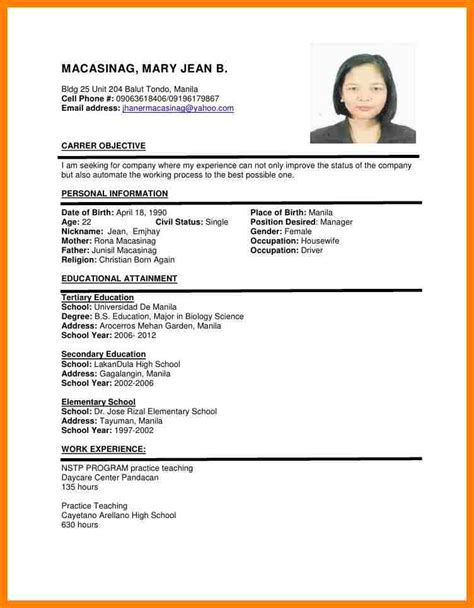 Resume Format Application by Simple Resume Format For Application Sle Top Resume