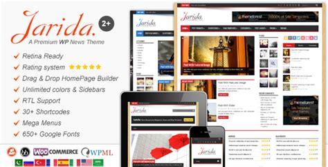 Themes Wordpress Jarida | jarida wordpress theme free download