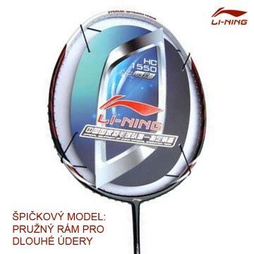 Raket Lining Hc High 1350 badmintonov 225 raketa li ning hc 1550 sport pro tebe