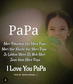send  father  priceless birthday gift  feeling