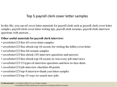cover letter payroll clerk no experience cover letter for payroll clerk with no experience images