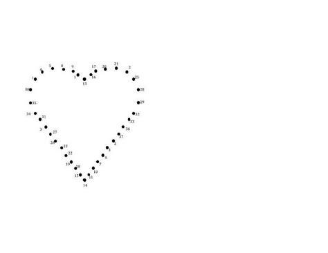 string art letter patterns sle letter template the pattern to do the rope heart february pinterest
