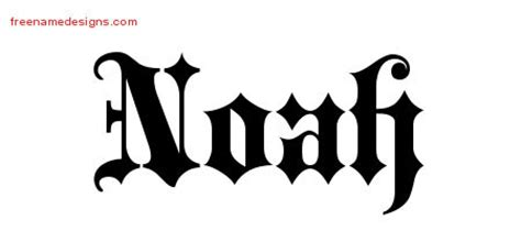 tattoo lettering noah noah archives free name designs
