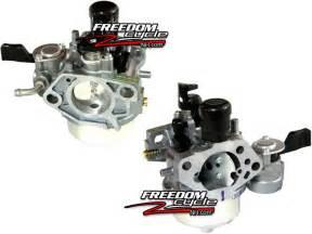 Honda Lawn Mower Carburetor Honda Harmony H3013h H3013 3013 Lawn Mower