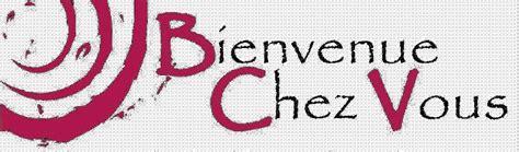 Bienvenu Chez Vous decoration rennes specialiste cheminee ethanol
