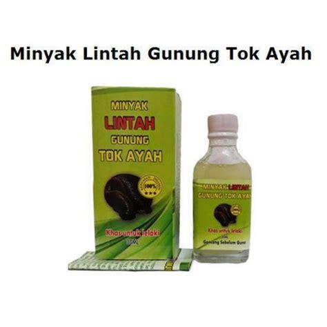 minyak lintah gunung tok ayah minyak urut zakar dan kuat batin 11street malaysia