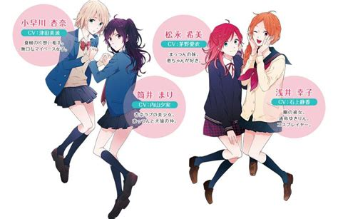 nijiiro days 3 eps rule nijiiro days a k a the relationship guide for