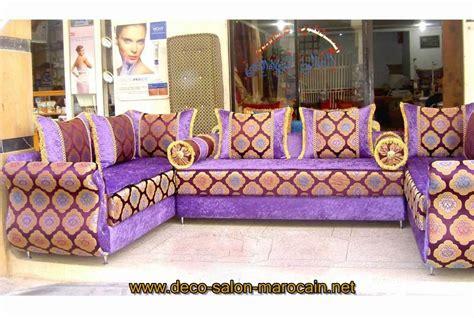 Exceptionnel Salon Marocain Achat En Ligne #6: Salon-marocain-moderne-pas-cher-%C3%A0-vendre.jpg