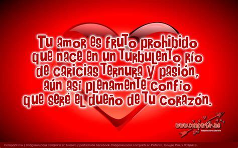 imagenes de san valentin para un amor imposible im 225 genes de corazones con frases de amor 2014